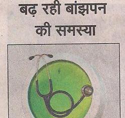 Nav Bharat Times, Ghaziabad
